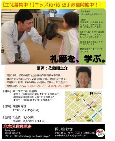 karate01.jpg