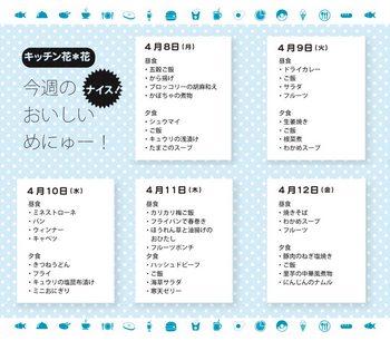 menu4.8.jpg